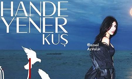 دانلود آهنگ ترکی جدید Hande Yener به نام Kus
